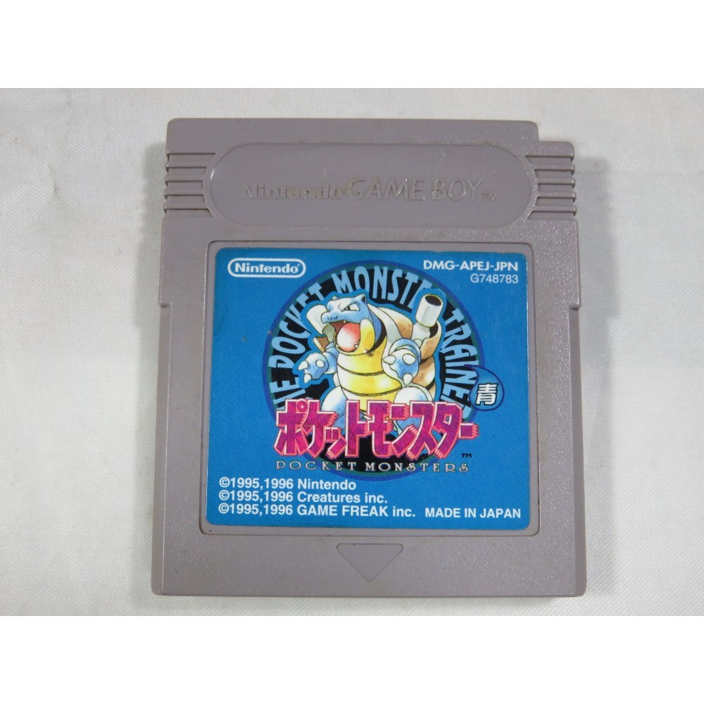 POCKET MONSTERS BLEU (POKEMON AO) GAMEBOY JPN LOOSE