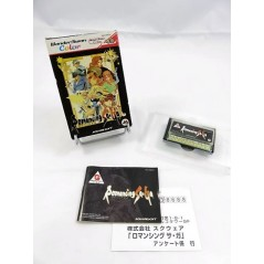 ROMANCING SAGA WONDERSWAN COLOR JPN OCCASION