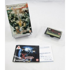 X: CARD OF FATE WONDERSWAN COLOR JPN OCCASION
