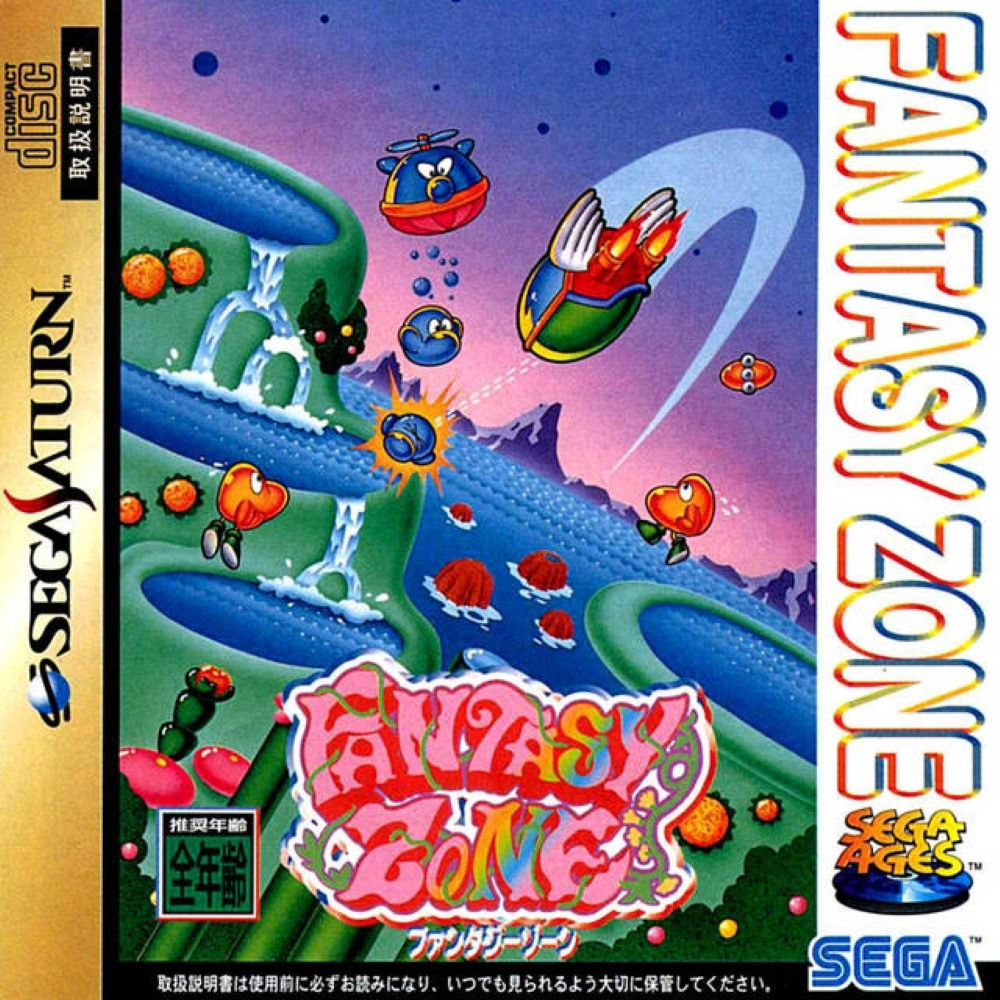 FANTAZY ZONE SATURN NTSC-JPN OCCASION