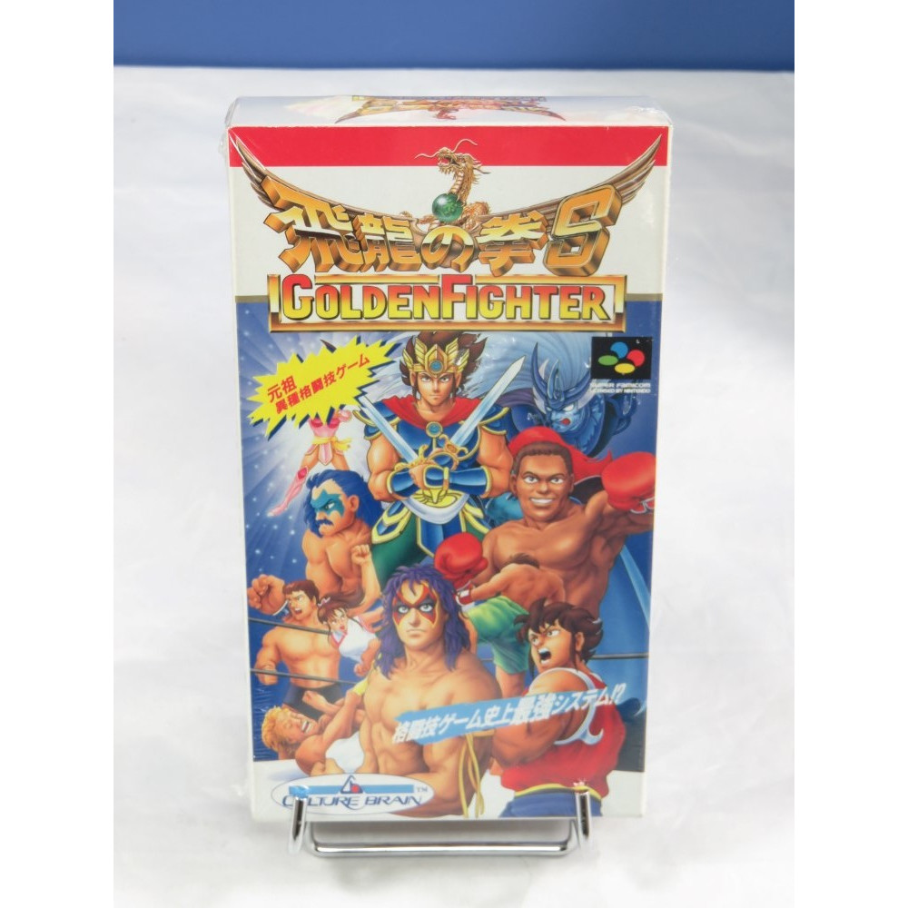 HIRYU NO KEN S : GOLDEN FIGHTER SFC NTSC-JPN OCCASION (ETAT B)