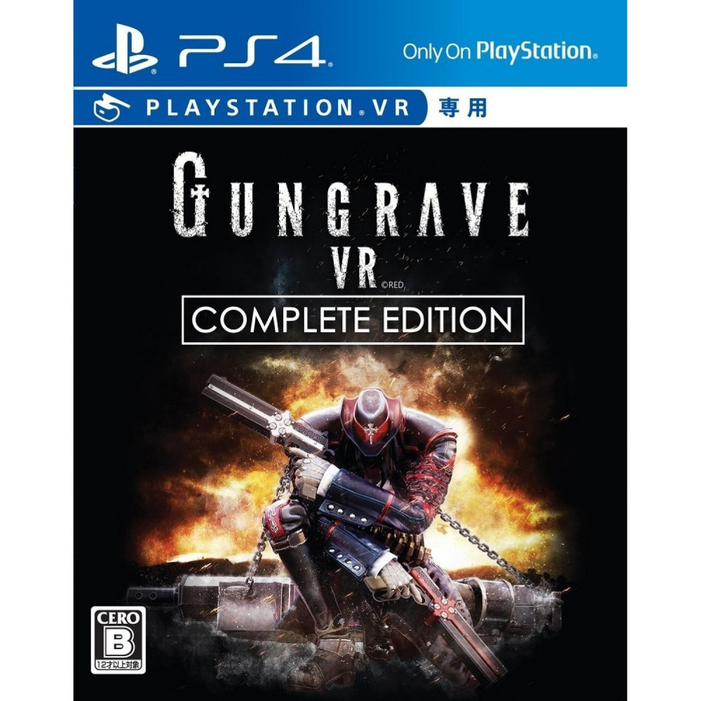 GUNGRAVE VR COMPLETE EDITION JPN OCCASION