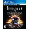 GUNGRAVE VR COMPLETE EDITION PS4 JPN OCCASION