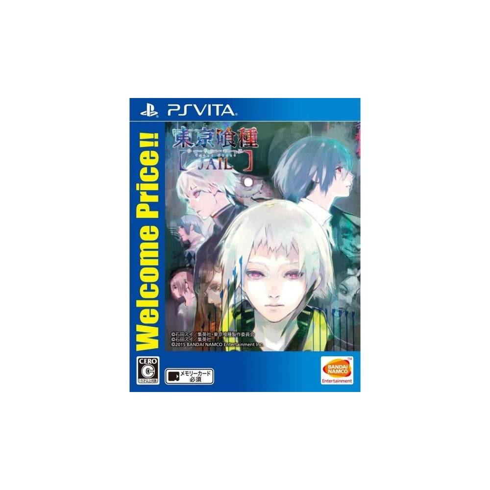 TOKYO GHOUL JAIL WELCOME PRICE!! PSVITA JAP OCCASION