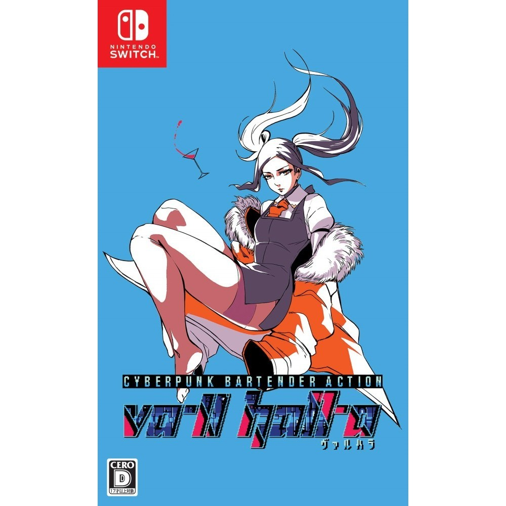 VA-11 HALL-A SWITCH JAP AVEC TEXTE EN ANGLAIS NEW
