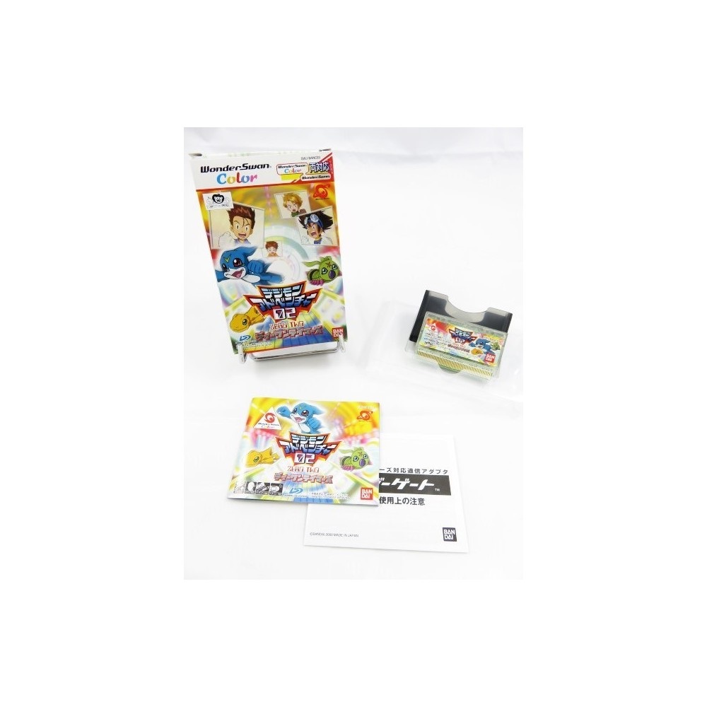 DIGIMON ADVENTURE 02: D1 TAMERS WONDERSWAN COLOR JPN OCCASION