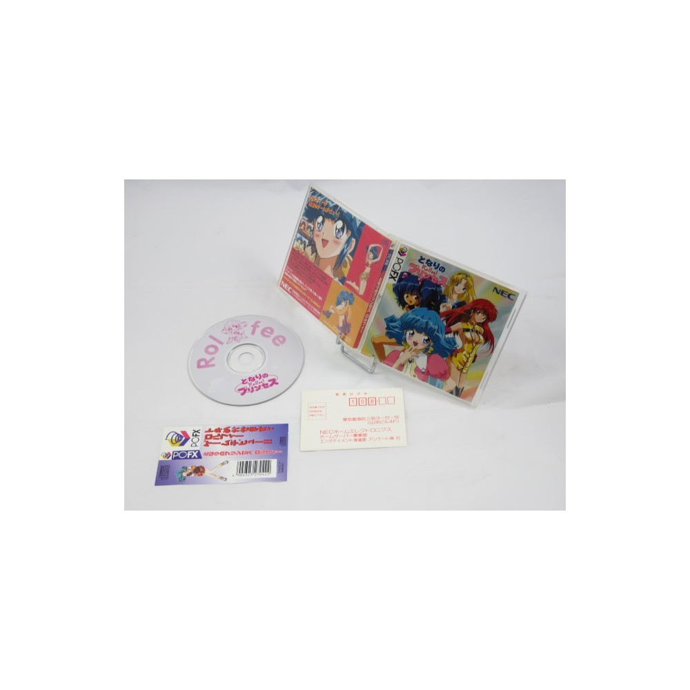 TONARI NO PRINCESS ROLFEE NEC PC-FX NTSC-JPN (COMPLETE WITH SPIN CARD AND REG CARD - VERY GOOD CONDITION)