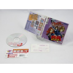 FIRE WOMAN MATOI-GUMI PC-FX NTSC-JPN OCCASION