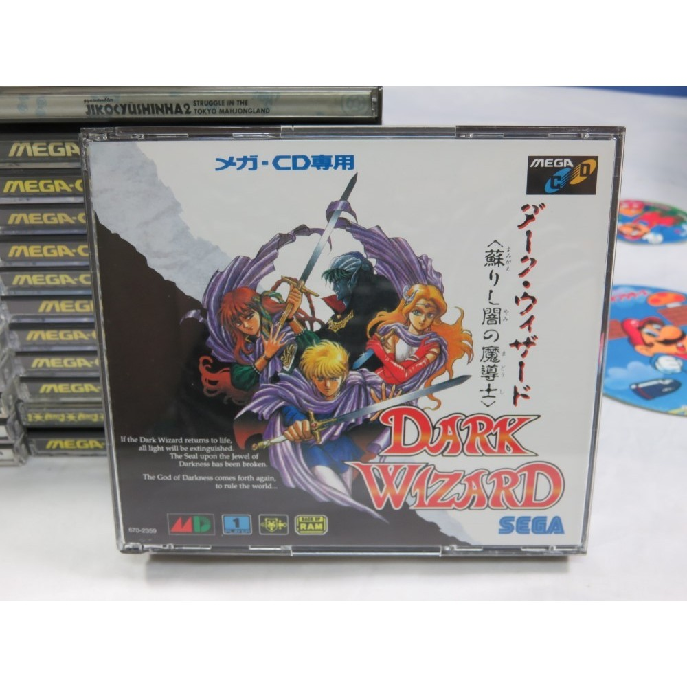 DARK WIZARD (+SPIN CARD) MEGA-CD NTSC-JPN OCCASION
