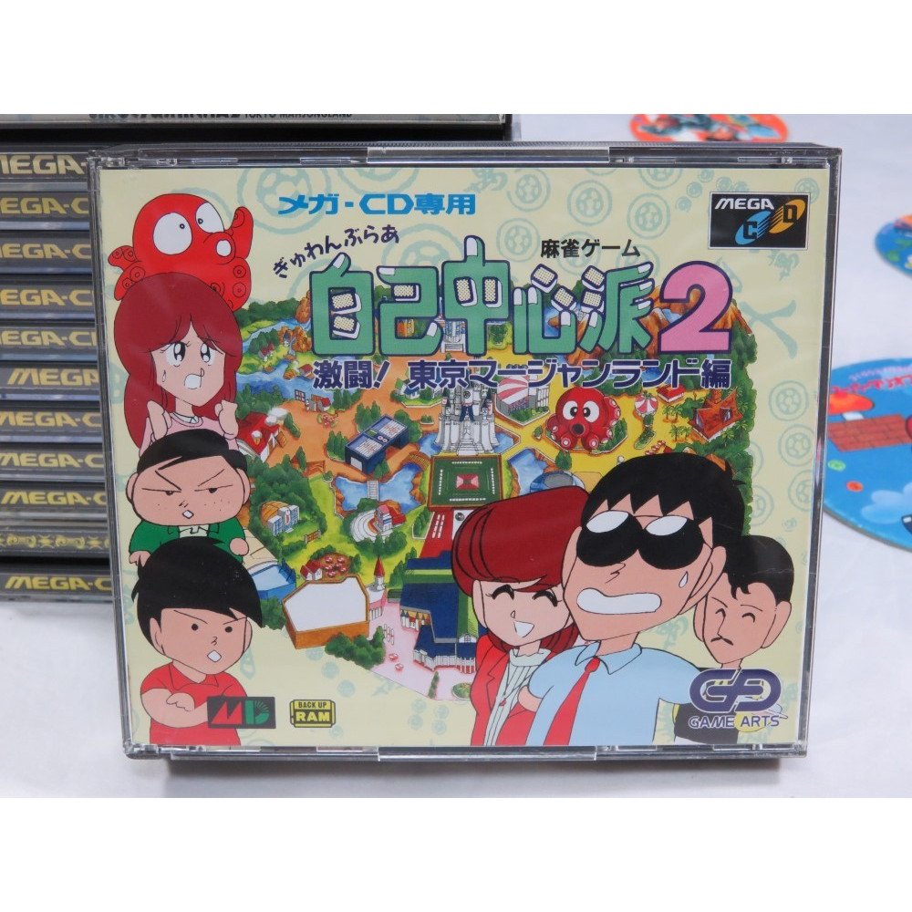 JIKO CHUUSHINHA 2 STRUGGLE IN THE TOKYO MAHJONG LAND SEGA MEGA-CD NTSC-JPN (COMPLETE WITH REG. CARD)