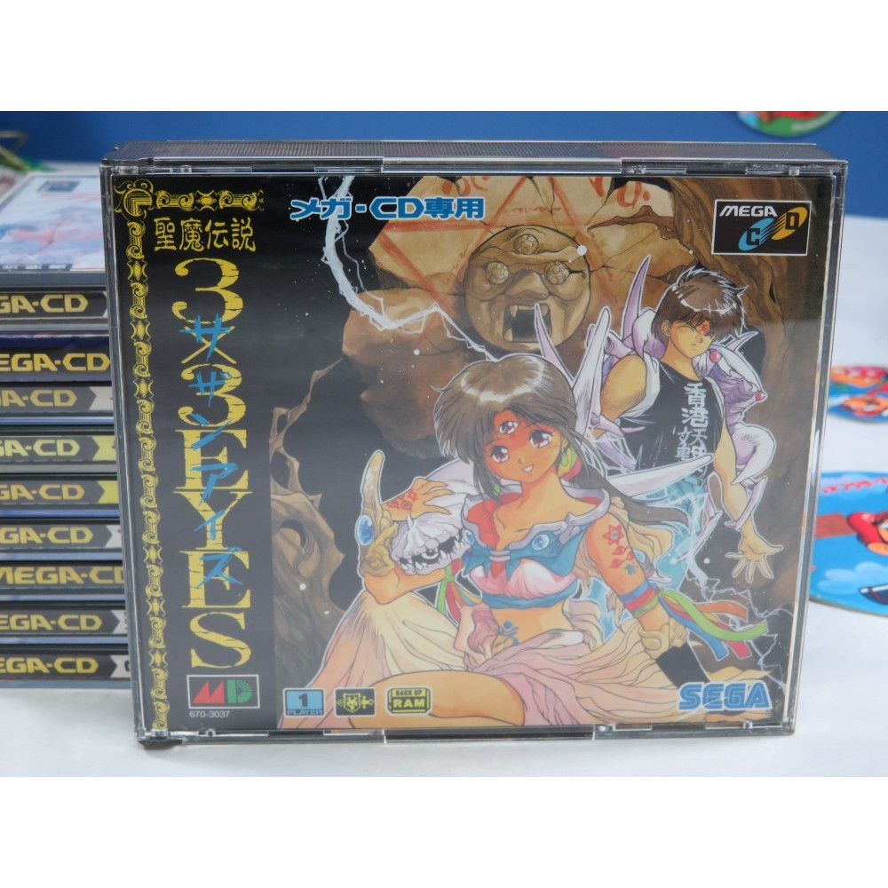 3X3 EYES (+SPIN & MAP) MEGA-CD NTSC JPN OCCASION