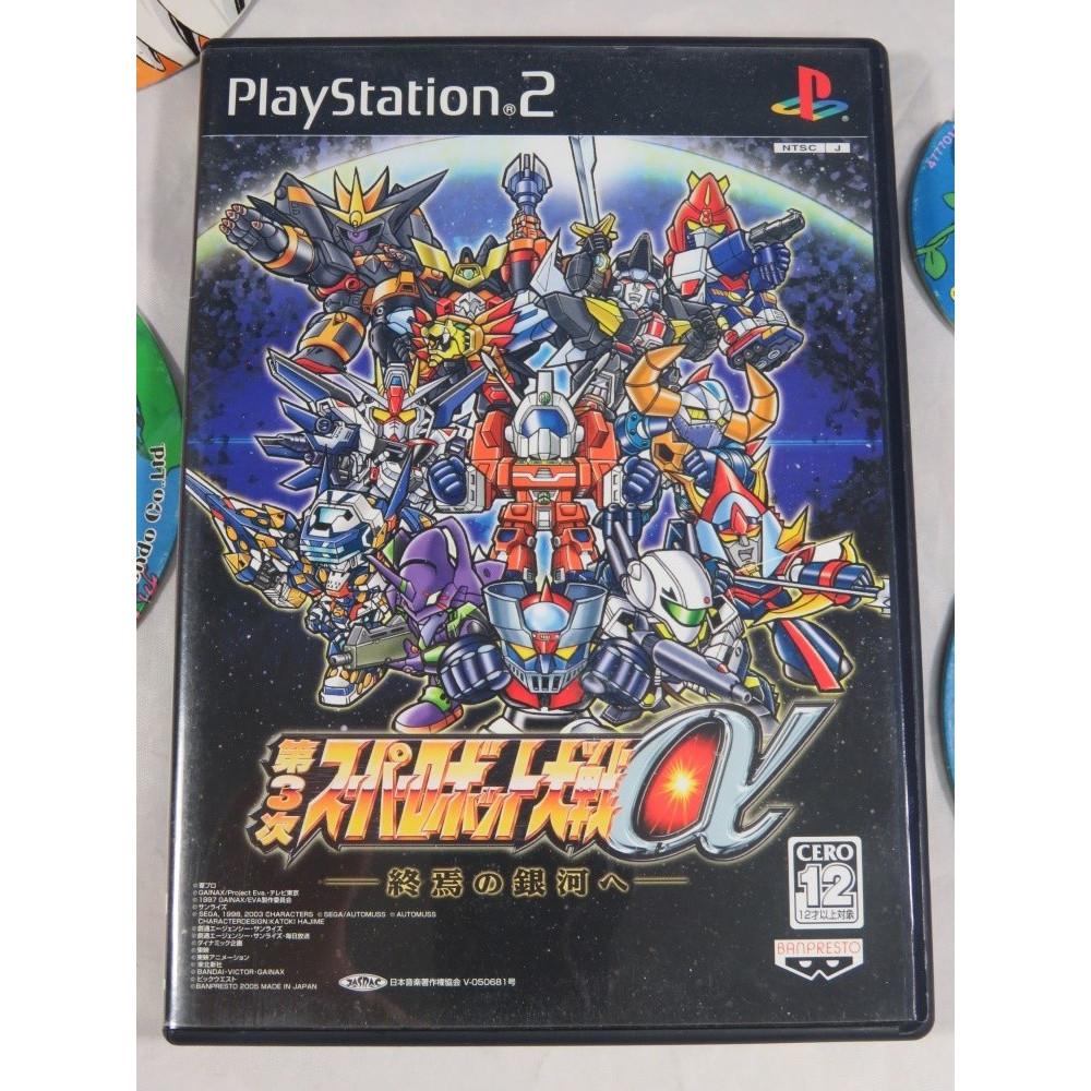 DAI 3JI SUPER ROBOT TAISEN ALPHA PS2 NTSC-JPN OCCASION