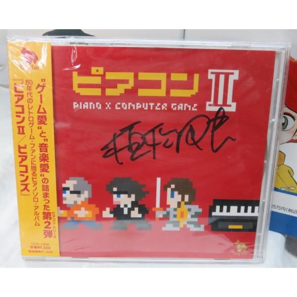 PIACOM 2 (DEDICACE NOBUO UEMATSU) CD MUSIC JPN NEW