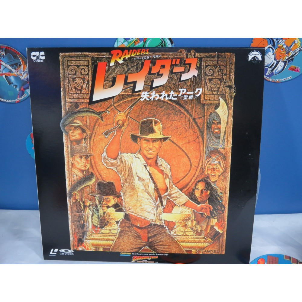 INDIANA JONES RAIDERS OF THE LOST ARK LASER DISC NTSC-JPN OCCASION
