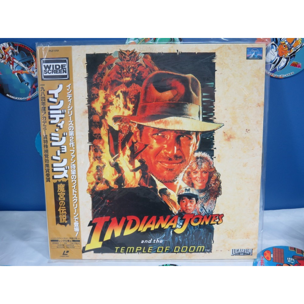 INDIANA JONES AND THE TEMPLE OF DOOM LASER DISC NTSC-JPN OCCASION