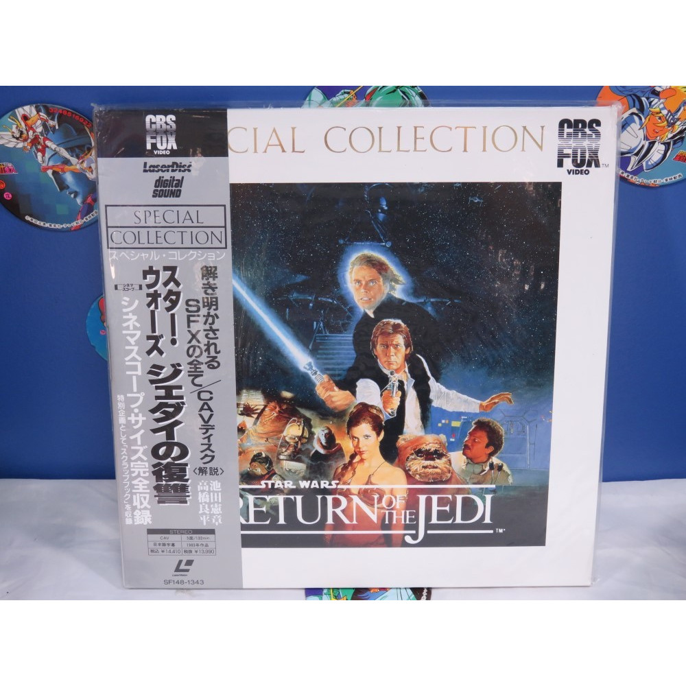 STAR WARS RETURN OF THE JEDI LASER DISC SPECIAL COLLECTION JPN OCCASION