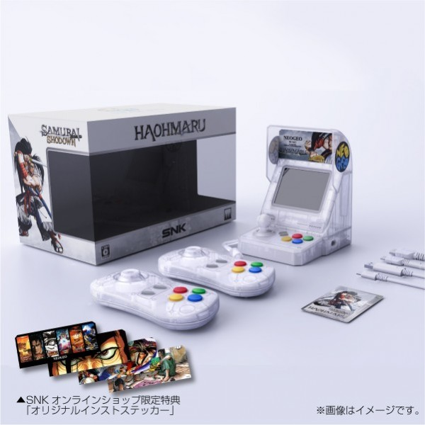 CONSOLE NEOGEO MINI HAOHMARU Ver. LIMITED EDITION JPN NEW