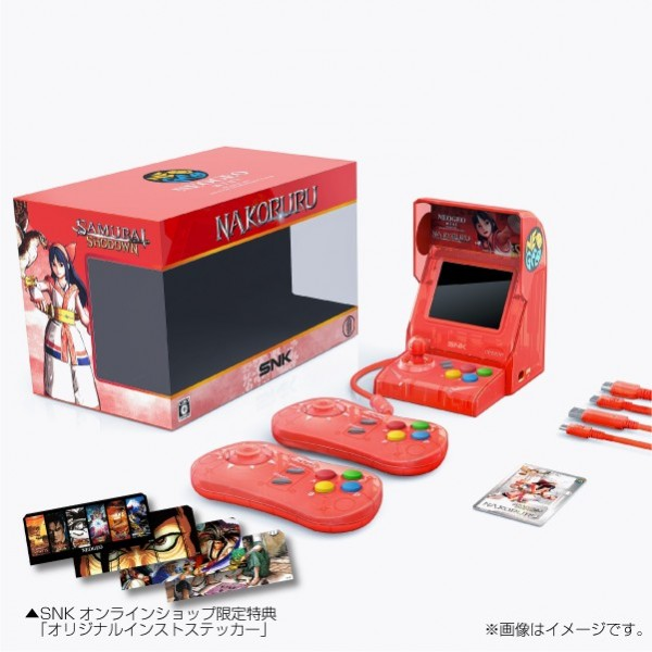 CONSOLE NEOGEO MINI NAKORURU Ver. LIMITED EDITION JPN NEW