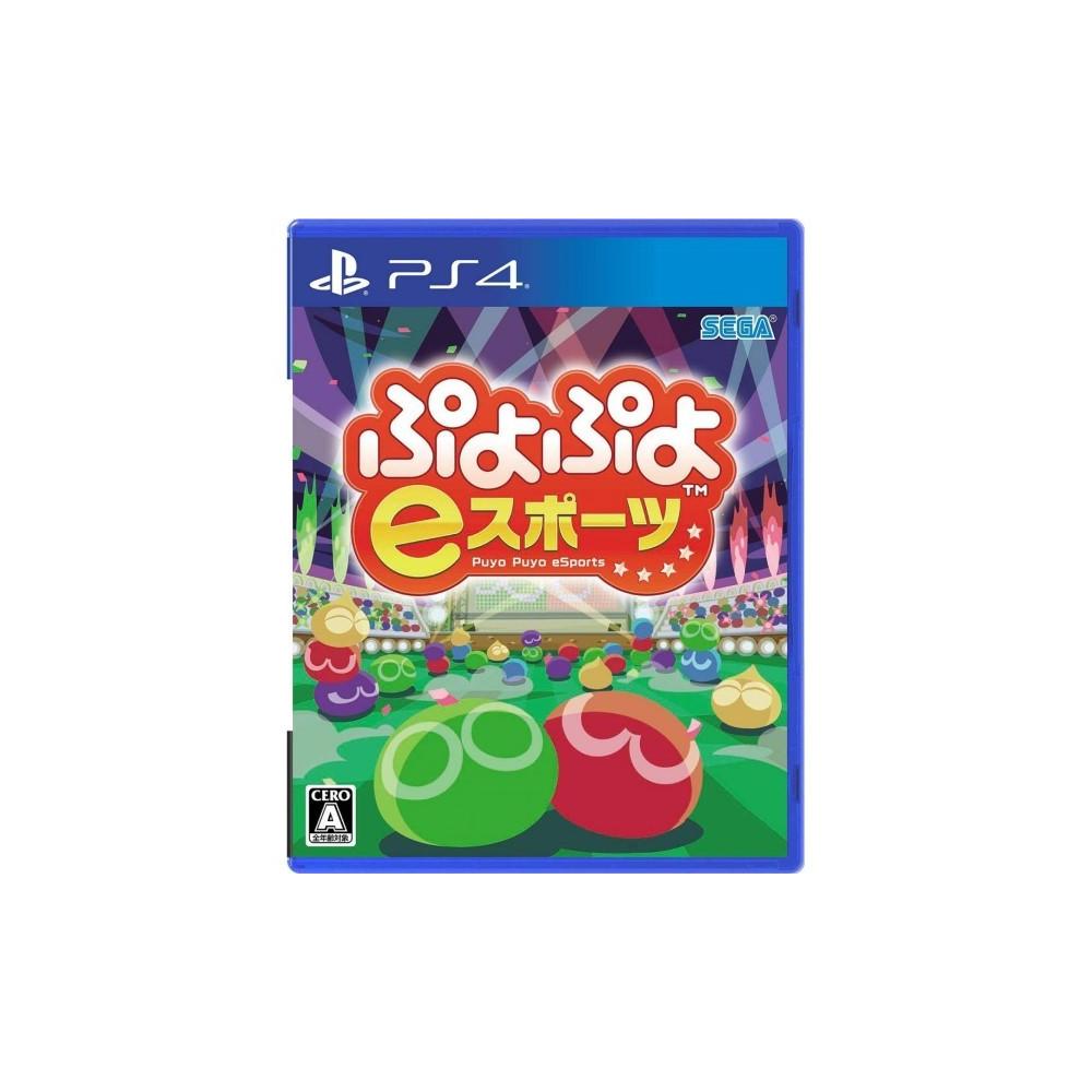 PUYO PUYO ESPORTS PS4 JAP NEW