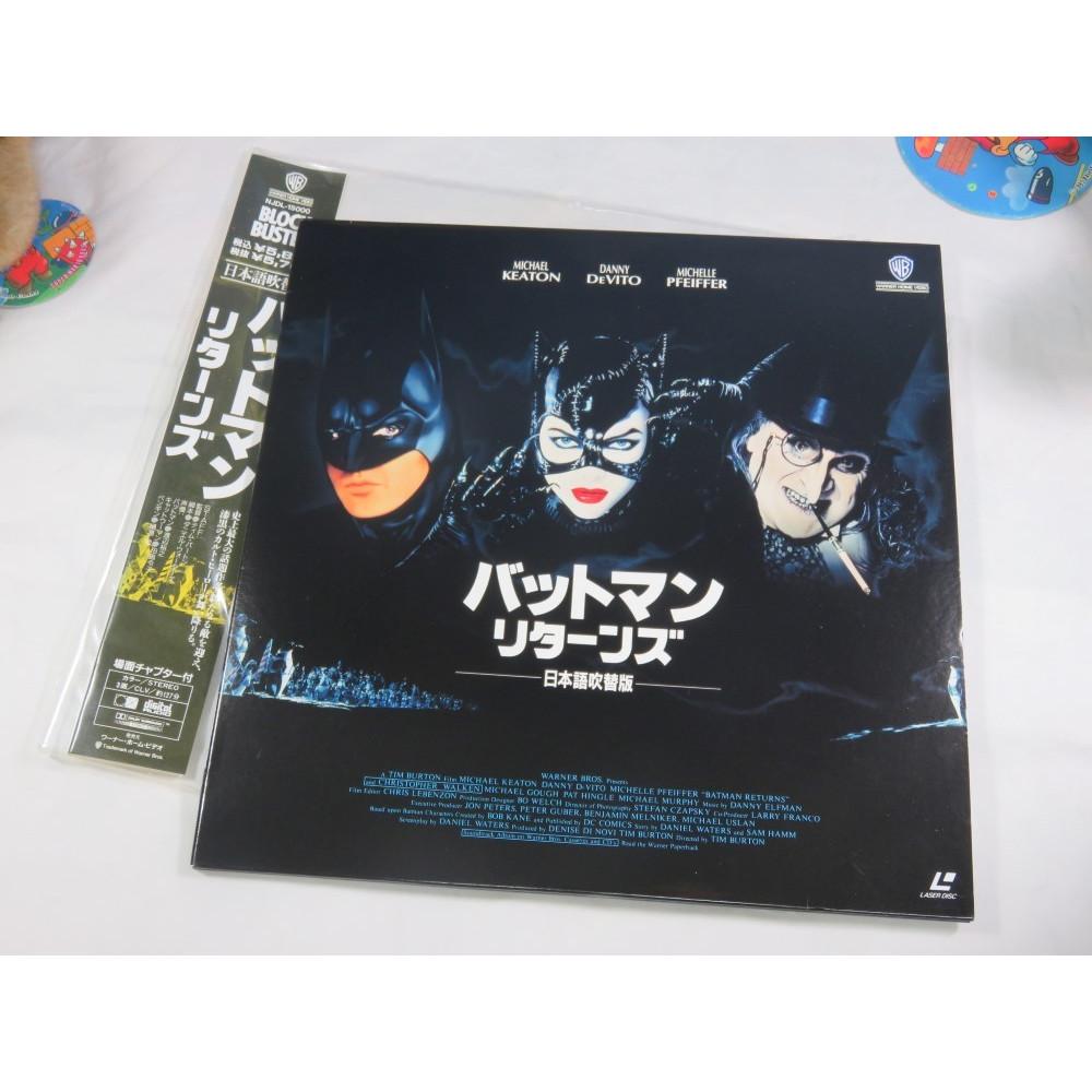 BATMAN RETURNS DOUBLAGE JAPONAIS LASER DISC NTSC-JPN OCCASION
