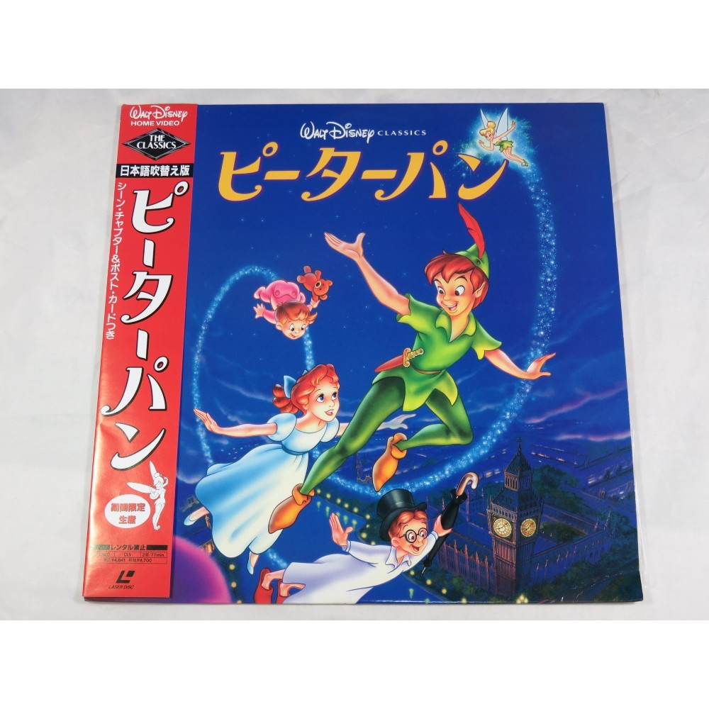 PETER PAN LASER DISC NTSC-JPN OCCASION