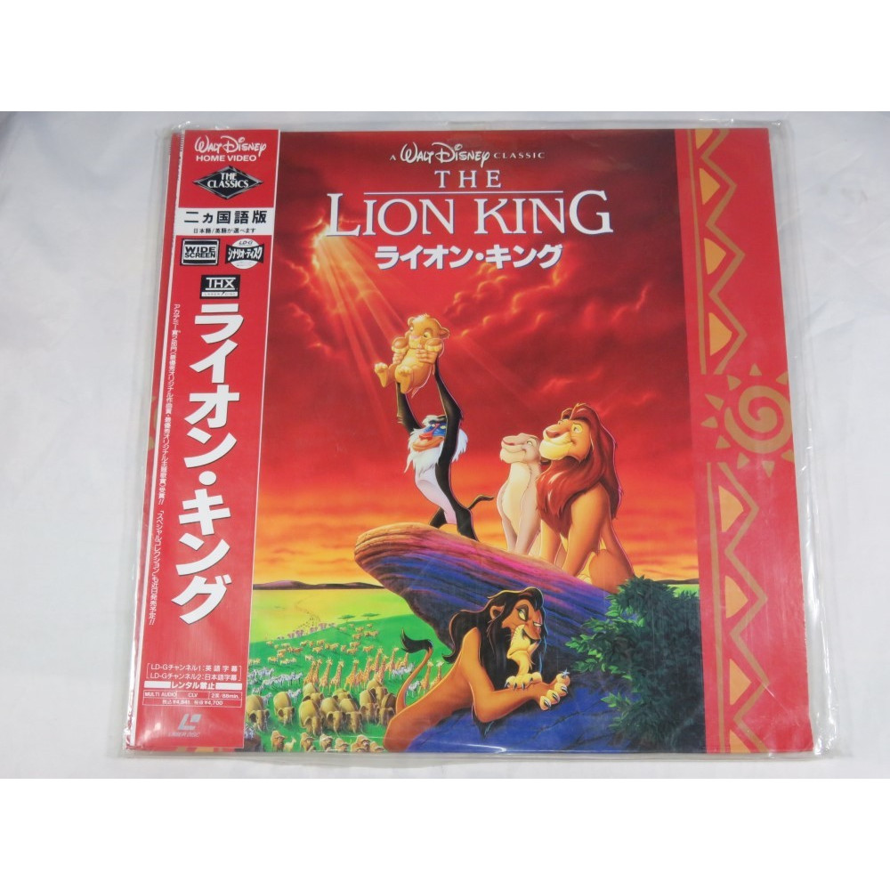 THE LION KING - LE ROI LION - LASER DISC NTSC-JPN OCCASION (+OBI)