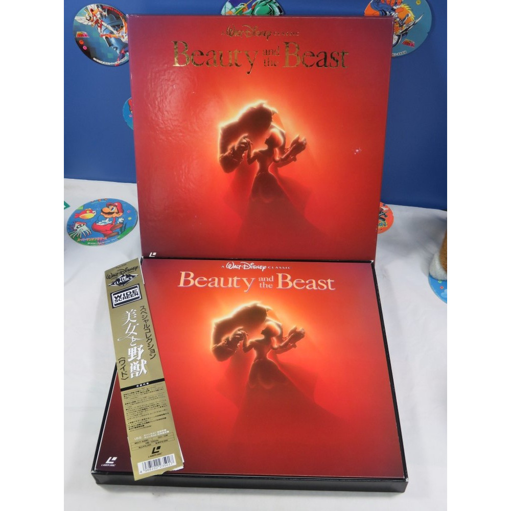 BEAUTY AND THE BEAST - LA BELLE ET LA BETE - SPECIAL COLLECTION LASER DISC NTSC-JPN OCCASION
