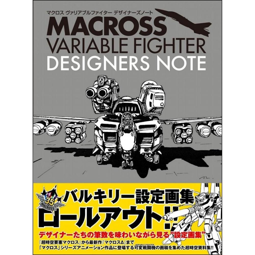 Macross Variable Fighter Designers Note JPN NEW