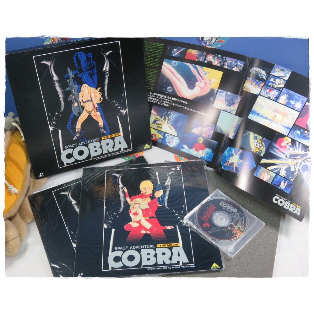 SPACE ADVENTURE COBRA THE MOVIE LASER DISC + CD EDITION NTSC-JPN OCCASION