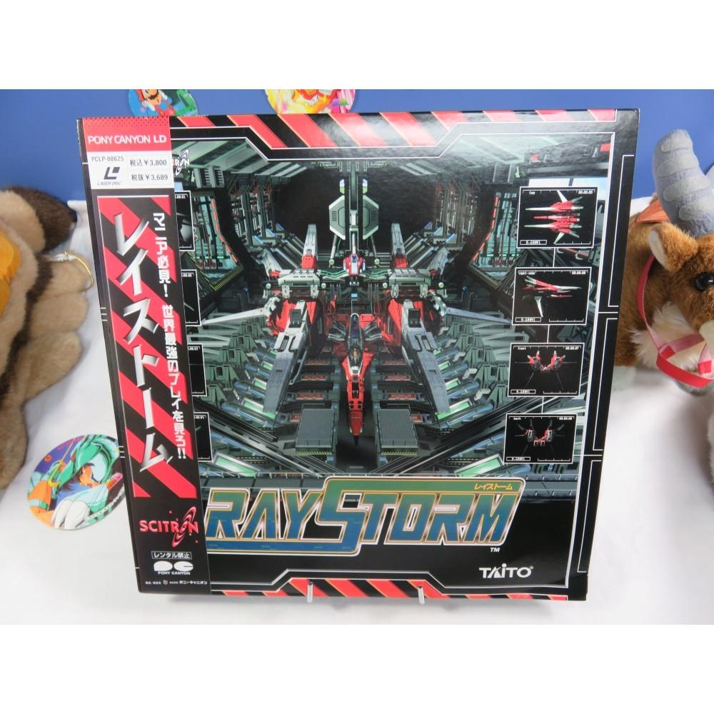 RAYSTORM TAITO LASER DISC NTSC-JPN OCCASION