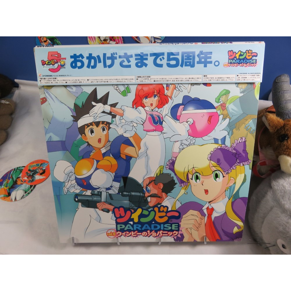 TWINBEE PARADISE VOL.0 LASER DISC NTSC-JPN OCCASION