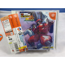 STREET FIGHTER ZERO 3 FOR MATCHING SERVICE (+ SPINE) DREAMCAST NTSC-JPN OCCASION