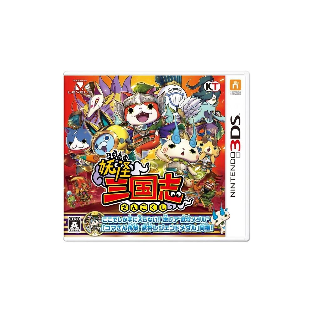 YOUKAI SANGOKUSHI 3DS JAP OCCASION