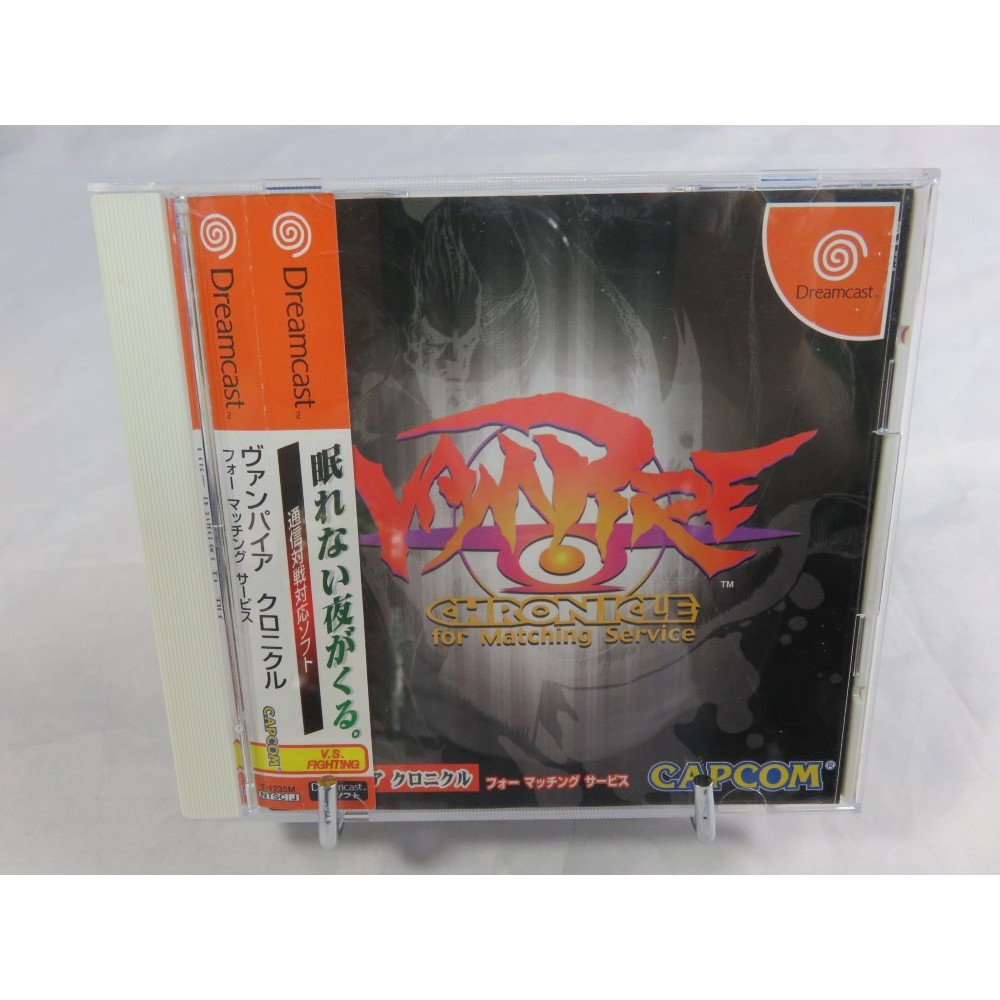 VAMPIRE CHRONICLE FOR MATCHING SERVICE (+ SPINE) DREAMCAST NTSC-JPN OCCASION
