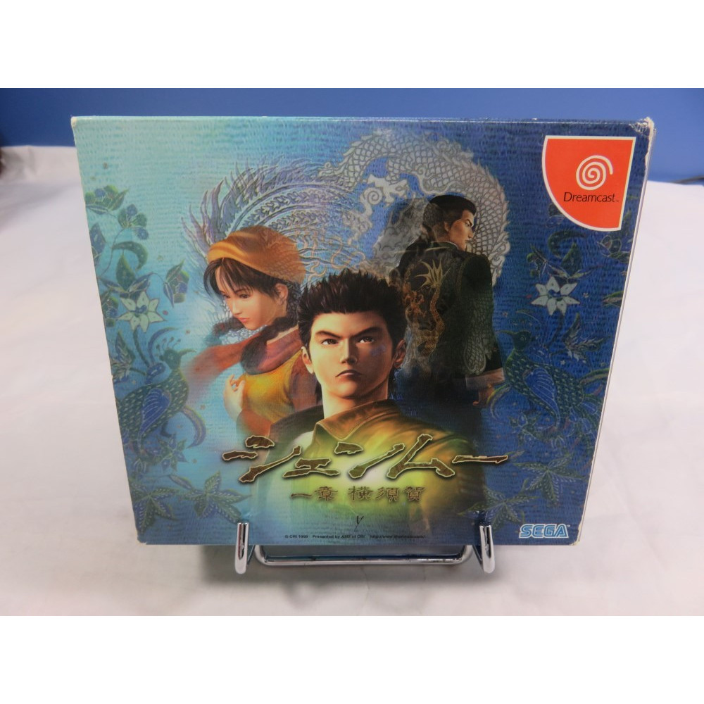 SHENMUE (COMPLETE) DREAMCAST NTSC-JPN OCCASION