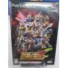 SUPER ROBOT TAISEN Z SPECIAL DISC PS2 JAP OCC