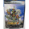 SUPER ROBOT TAISEN ALPHA 2ND PS2 NTSC-JPN OCCASION