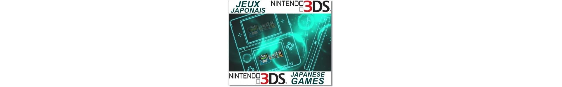 Jeux 3ds (jap)